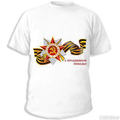 Логотипы на футболки своими руками