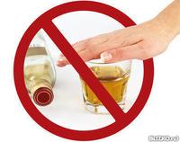 Медикаментозное лечение алкоголизма в орске где можно закодироваться от алкоголизма в Москве