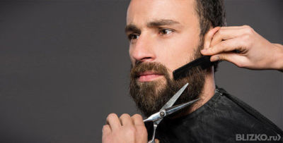 Салон стрижки бороды и усов