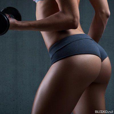 Супер секси фитнес