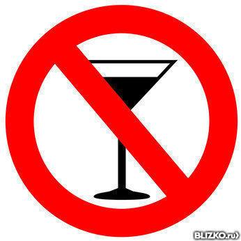 Мужу не пить до зачатия