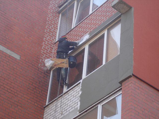 Гидроизоляция балконов и лоджий от компании супермаркет окон.