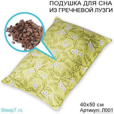 Гречневая подушка своими руками