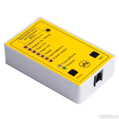 ВПК-2 Выносной пульт контроля (индикация на жк дисплее)