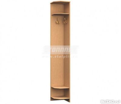 Вешалка торцевая для прихожей столплит симба с-47 351х2236х3.