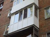 Балкон металлопластиковый кве 70 (3-х камерный), цена, купит.
