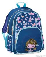 Где можно купить школьный рюкзак в екатеринбурге рюкзак babalt для большого тенниса