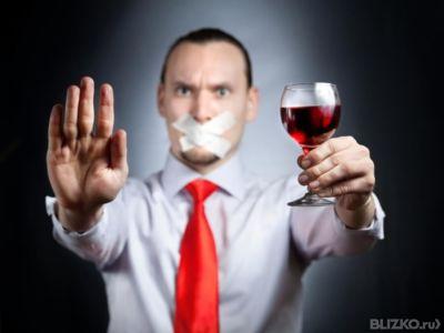 Лечение от алкоголизма новосибирск, академ городок кодирование от алкоголизма в липецке виктория