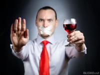 Астрахань блокирование алкоголизма особенности психопатологии алкоголизма у женщин