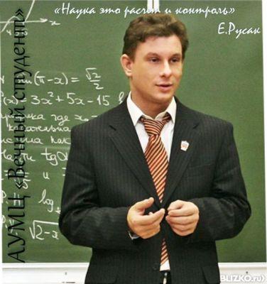 ВКР диплом срочно от компании Вечный студент купить в городе Кострома Срочно надежно всегда