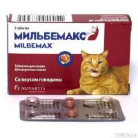 хондартрон для кошек купить в егорьевске