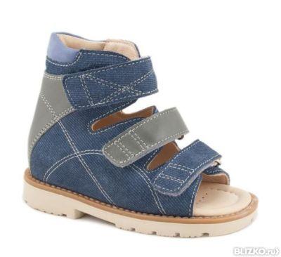 Сайт детской обуви м е г а ортопедик