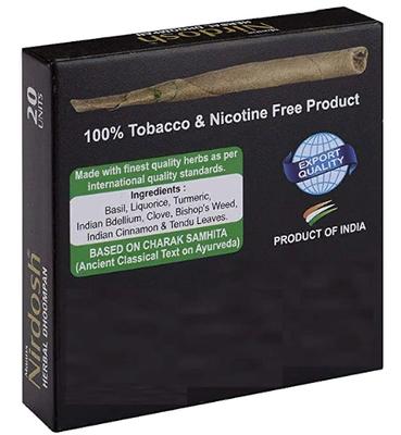 Травяные сигареты таволга купить в спб какую электронную сигарету стоит купить